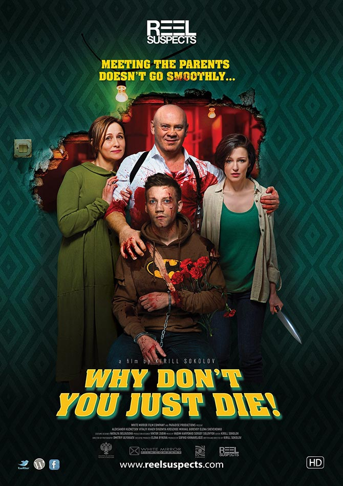 Why Dont You Just Die Film Poster